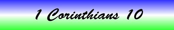 1 Corinthians Chapter 10