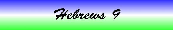 Hebrews Chapter 9