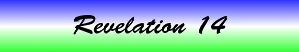 Revelation Chapter 14