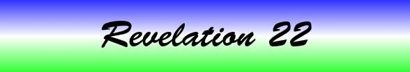 Revelation Chapter 22